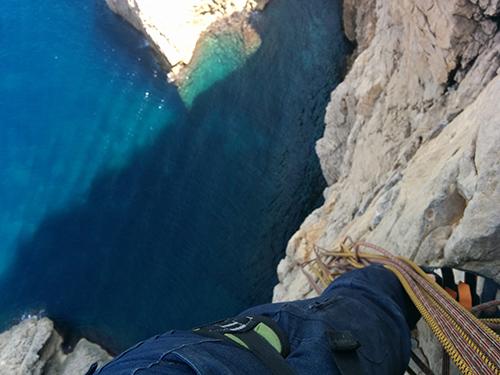 Vista del acantilado desde R4
